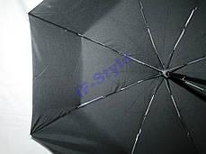 Зонт мужской SR 801 компактный титан антиветер полный автомат, фото 2