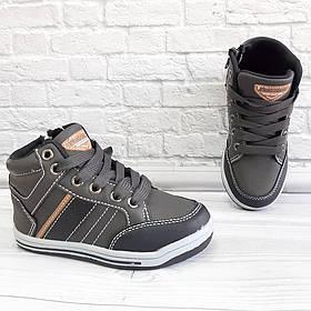 Черевички для хлопців (демо) на шнурівках. Розмір: 25-30