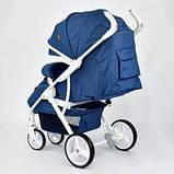 Коляска детская Joy синяя SKL11-183366, фото 3