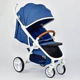 Коляска детская Joy синяя SKL11-183366, фото 4