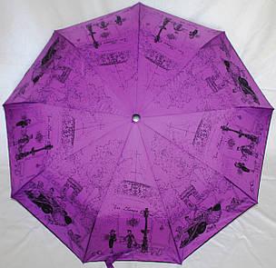 Зонт жіночий SR 707 0404 антиветер напівавтомат, фото 2