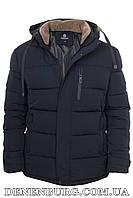 Куртка зимняя мужская HANDIGEFENG 20-9935A тёмно-синяя, фото 1