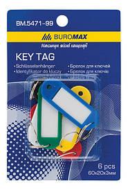 Брелоки для ключів Buromax 6шт BM.5471-99