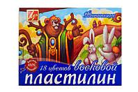 Пластилин ''Фантазия'' 18 цв. 25С1524-08, со стеком