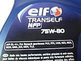 Трансмиссионное масло ELF Tranself NFP 75W80 (1 Liter), 158485, фото 5