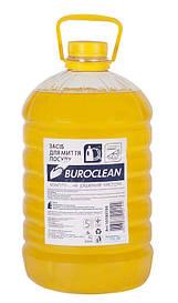 Средство для мытья посуды Buroclean ECO 5л лимон 10700700