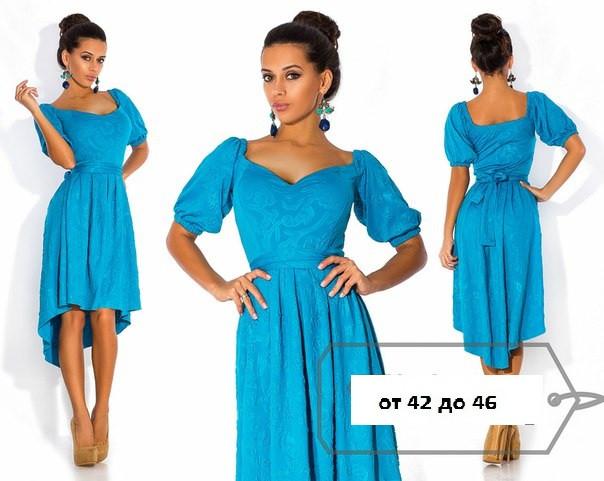 Платье 3113
