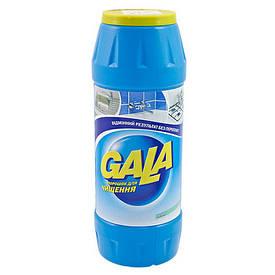 Чистящий порошок Gala Хлор 500г. s.00419