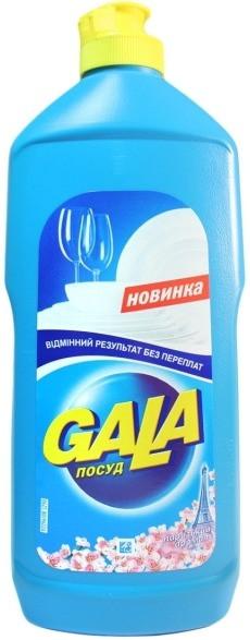 Засіб для миття посуду Gala 500мл Паризький аромат s.97969