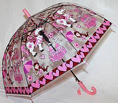 Зонт-трость детский SR K207A 1927 прозрачный клеенка принцесса карусель