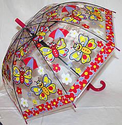 Зонт-трость детский SR K207A 1931  прозрачный клеенка бабочки
