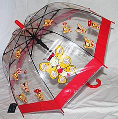 Зонт-трость детский SR K004 1946 прозрачный клеенка бабочки
