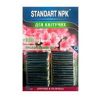 Стандарт NPK палички для цветущих растений 30 шт.