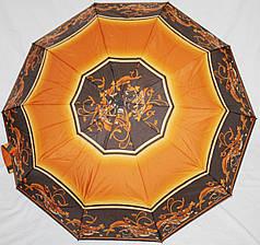 Зонт женский SR #1R 2262 антиветер полный автомат