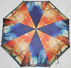 Зонт женский SR 786 2278  антиветер полуавтомат