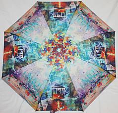 Зонт женский SR 786 2290  антиветер полуавтомат