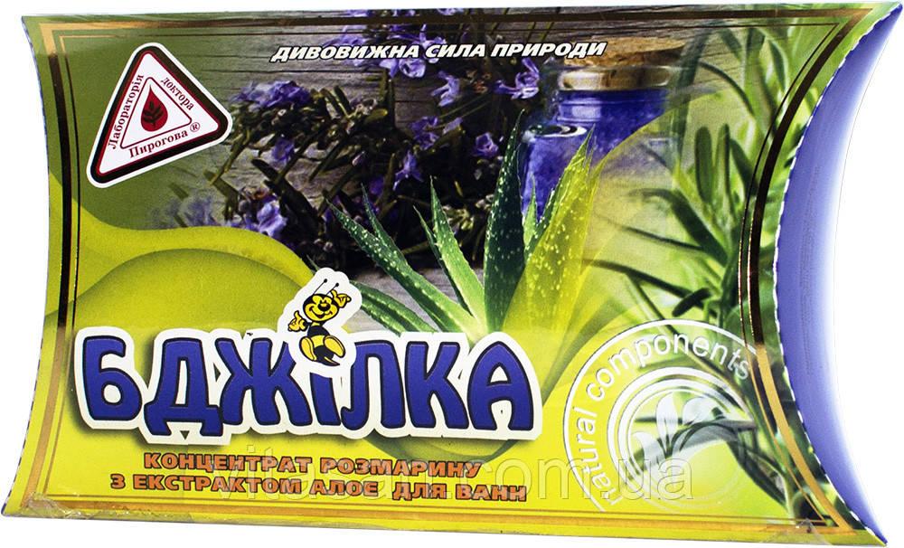 Сіль для ванн БДЖІЛКА з розмарином та екстрактом Алое, концентрат 450 гр