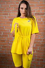 Костюм трикотажный желтый футболка+лосины с нашивкой