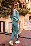 Модный спортивный костюм штаны + кофта Love р. 42-44, 46-48, фото 10
