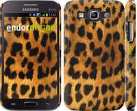 "Чехол на Samsung Galaxy Win i8552 Шкура леопарда ""238c-51"""