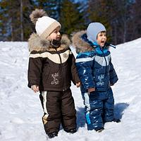 Жилетки, куртки зимние и демисезонные на мальчиков