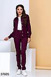 Стильный вельветовый костюм брюки + рубашка на пуговицах р. 44, 46, 48, 50, фото 5