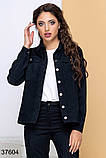 Стильный вельветовый костюм брюки + рубашка на пуговицах р. 44, 46, 48, 50, фото 7