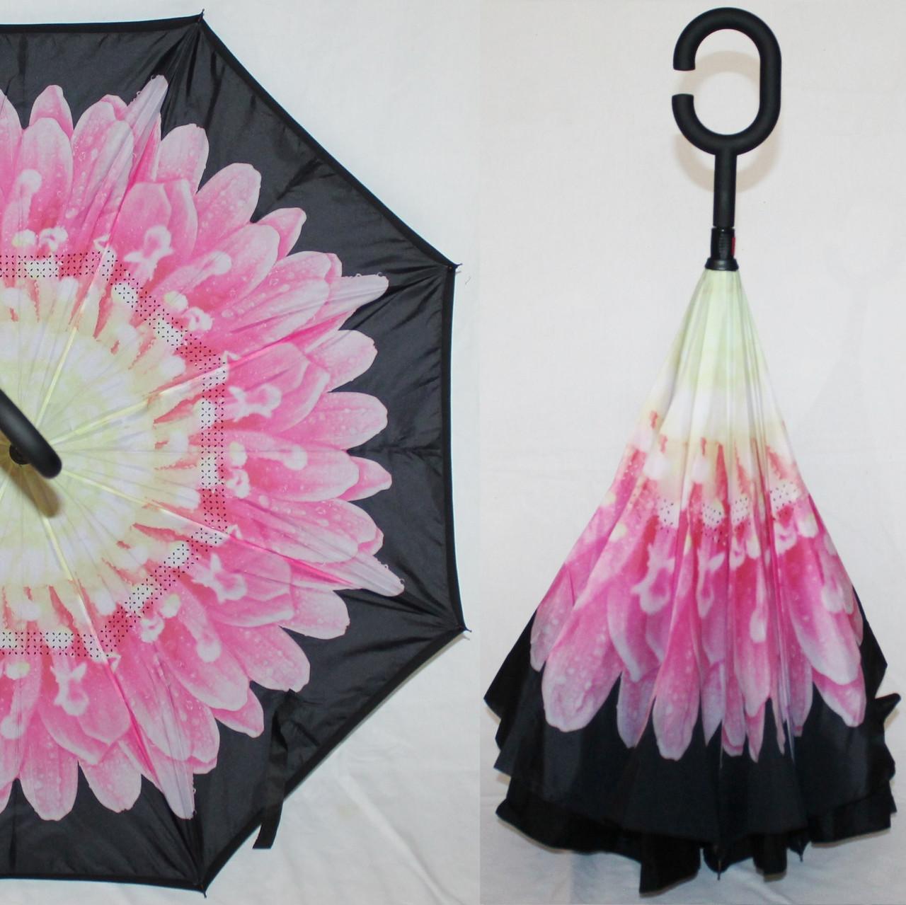 Зонт зворотного складання Up Brella жовто-рожева хризантема