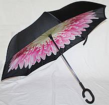 Зонт зворотного складання Up Brella жовто-рожева хризантема, фото 3