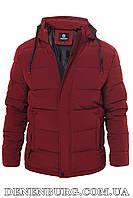 Куртка зимова чоловіча HANDIGEFENG 20-98102 бордова, фото 1