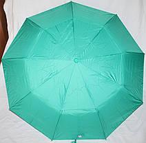 Зонт женский SR полуавтомат c клапаном антиураган и проявляющемся рисунком морская волна, фото 2