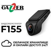 Готовь сани летом, а видеорегистратор – осенью. Обзор Gazer F155.