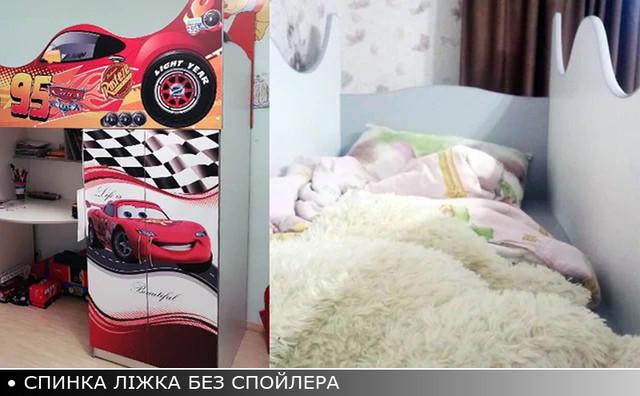 Кровать чердак Тачки Shock Cars купить недорого киев украина