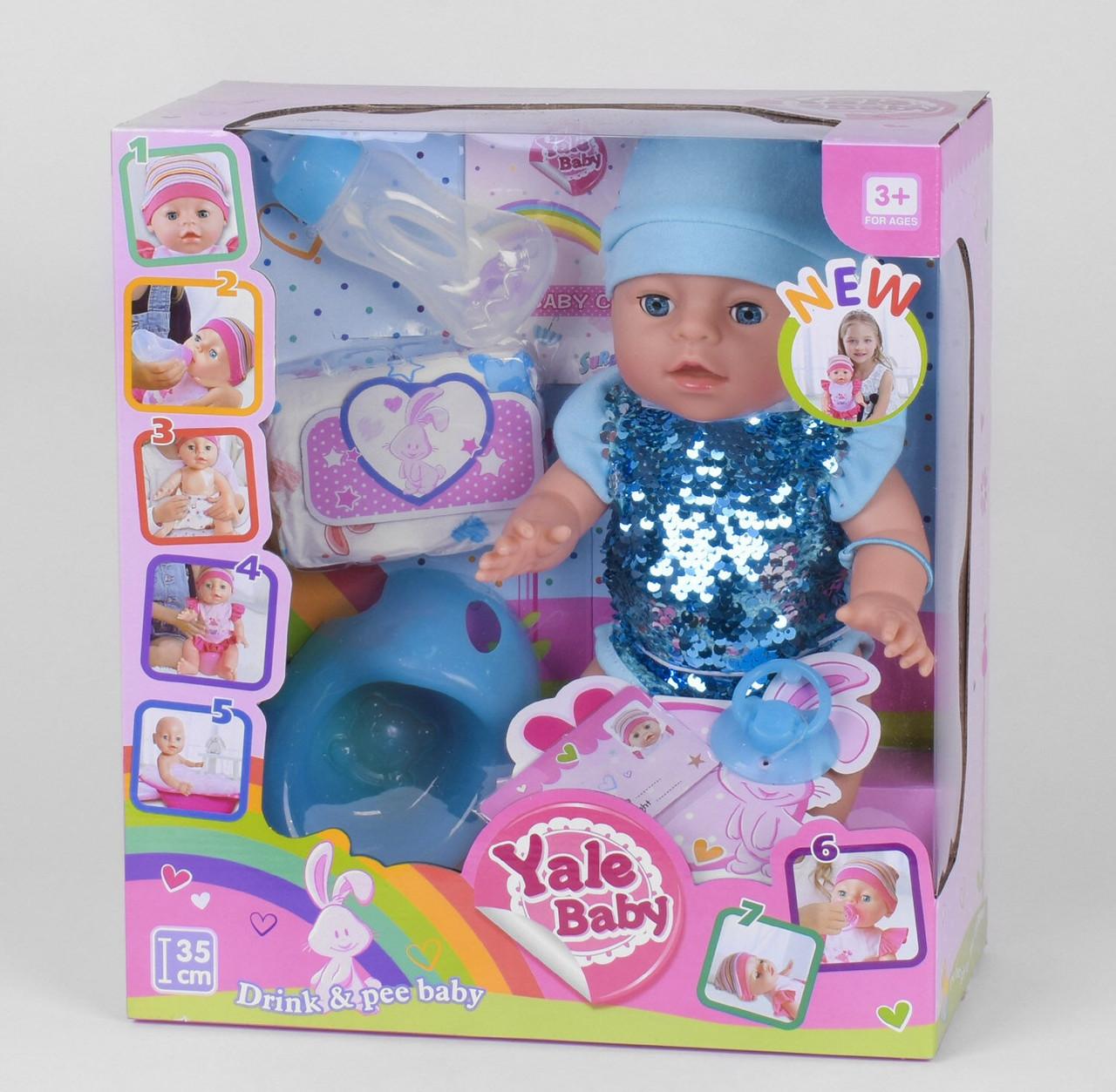 Кукла Пупс Yale Baby (YL 1953 I) c аксессуарами, 7 функций, 35 см