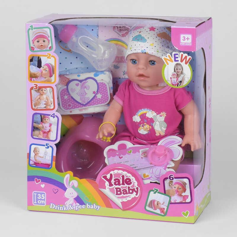 Кукла Пупс Yale Baby (YL 1953 J) c аксессуарами, 7 функций, 35 см