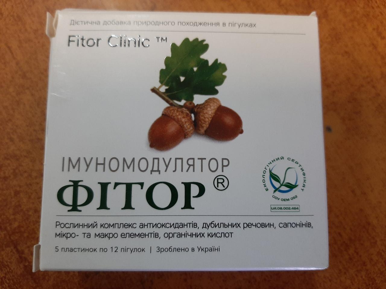 Фітор в таблетках. Імуномодулятор. Антиоксидант. 12 таб.