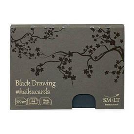 Набор черных листовок HAIKU в коробке 14,7x10,6см, 300г/м2, 24л., Smiltainis