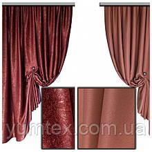 Ткань для штор, портьер, покрывал блекаут софт велюровый двухсторонний красный