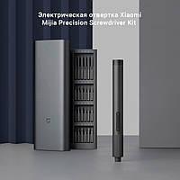 Электрическая отвертка Xiaomi Mijia Electric Screwdriver 24in1 (MJDDLSD003QW)