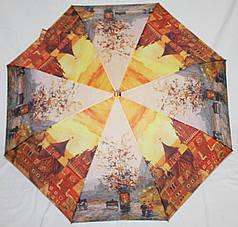 Зонт женский SR 786 2275  антиветер полуавтомат