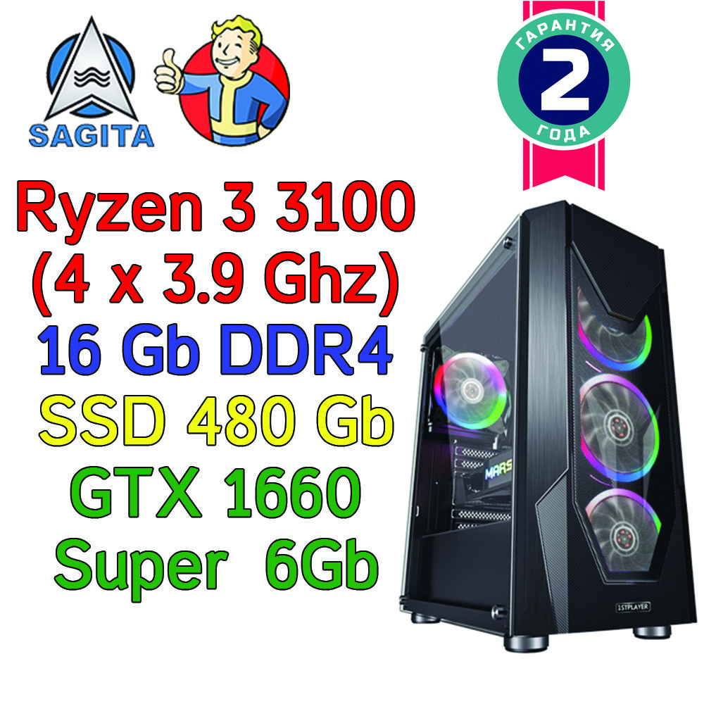 Игровой компьютер / ПК  ( AMD Ryzen 3 3100 (4 x 3.9GHz) / B450 / 16Gb / SSD 480Gb / GTX 1660 Super 6Gb / 500W)