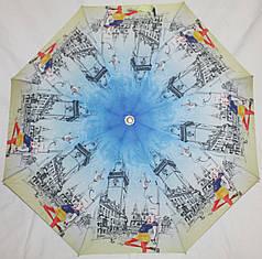 Зонт компактный женский Fiaba 02 2339