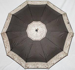 Зонт жіночий SR #1F 2505 антиураган повний автомат Швейцарія, фото 2