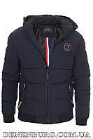 Куртка зимняя мужская KAIFANGELU 20-2951 тёмно-синяя