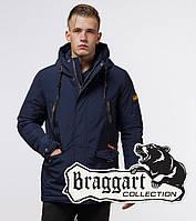 Braggart Arctic 1533   Парка стильная зимняя мужская синяя 54 (XXL)
