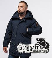 Braggart Arctic 2694   Парка зимняя мужская темно-синяя 48 (M)