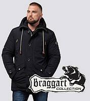Braggart Arctic 45950   Мужская зимняя парка черная р. 46 и 48