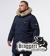 Braggart Arctic 91660   Парка мужская с меховой опушкой синяя 44 (XS)46 (S)