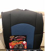 Майка сидения передние (2шт) черно-синяя с подголовником закрытая Авто Світ