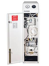 Підлоговий газовий котел Житомир Турбо КС-ГВ-016СН (двоконтурний), фото 3